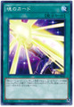 Soul Card TDIL-JP068 Normal Rare