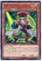 Performapal Life Swordsman TDIL-JP008 Common