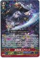 Demon Sea Queen, Maread G-FC03/007