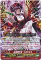 Holy Seraph, Zachariel G-FC03/009