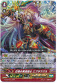 Golden Knight of Incandescence, Ebraucus G-FC03/011