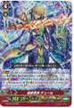 Beast-Slayer Military Deity, Tyr G-FC03/012