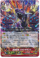 Destruction Tyrant, Grado Gigant G-FC03/015