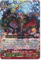 Ambush Demon Stealth Dragon, Onibi Blader G-FC03/016