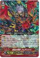 Rebellious Retainer of Fresh Blood, Frederick G-FC03/020