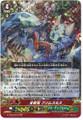Omniscience Dragon, Hrimthurs G-FC03/024