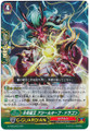 Flame Emperor Dragon King, Asile Orb Dragon G-FC03/031