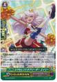 Excellent Cheer Leader, Ailie G-FC03/039