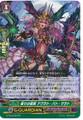 False Dark Wings, Agrat bat Mahlat G-FC03/040