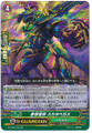 Dream Mutant Deity, Scarabegasus G-FC03/046