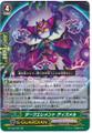 Dark Element, Dizmel G-FC03/051