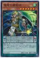 Oafdragon Magician? SD29-JP004 Super Rare