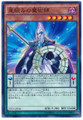 Stargazer Magician SD29-JP006 Common