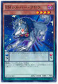 Performapal Silver Claw SD29-JP009 Common