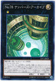 Number 78: Number Archive CPF1-JP026 Normal Rare