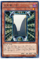 Cardian - Matsu CPF1-JP031 Rare