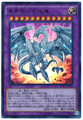 Neo Blue-Eyes Ultimate Dragon MVP1-JP001 Kaiba Corporation Ultra Rare