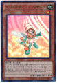 Berry Magician Girl MVP1-JP014 Kaiba Corporation Ultra Rare
