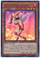Apple Magician Girl MVP1-JP015 Kaiba Corporation Ultra Rare