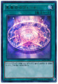 Dark Magic Veil MVP1-JP019 Kaiba Corporation Ultra Rare