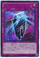 Dimension Mirage MVP1-JP025 Kaiba Corporation Ultra Rare