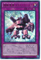 Metalhold the Moving Battlement MVP1-JP030 Kaiba Corporation Ultra Rare