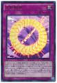 Cubic Samsara MVP1-JP043 Kaiba Corporation Ultra Rare