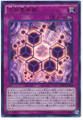 Cubic Mandala MVP1-JP044 Kaiba Corporation Ultra Rare