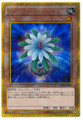 Glow-Up Bulb GP16-JP001 Gold Secret Rare