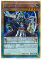 Wisdom-Eye Magician GP16-JP006 Gold Secret Rare