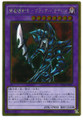Dark Paladin GP16-JP007 Gold Rare