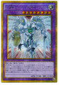 Elemental HERO Shining Flare Wingman GP16-JP008 Gold Secret Rare