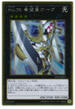 Number 39: Utopia GP16-JP013 Gold Rare