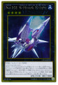 Number 101: Silent Honor ARK GP16-JP015 Gold Rare