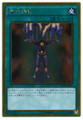 Mind Control GP16-JP017 Gold Rare