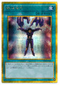 Mind Control GP16-JP017 Gold Secret Rare