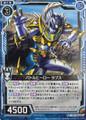 Battle Hero, Lapse B16-026 UC
