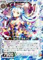 """Overflowing """"Primeval Sea"""", Nammu B16-039 R"""