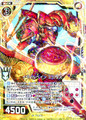 Evilbane, Emix B16-044 R