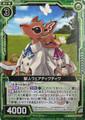Beastman, Were-Dik-dik B16-085 C