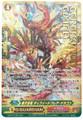 Supreme Heavenly Emperor Dragon, Defeat Flare Dragon G-BT07/002 SGR