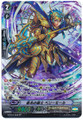 Knight of Spring's Light, Perimore G-BT07/S02 SP
