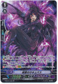 Succubus of Pure Love G-BT07/S32 SP