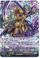 Knight of Spring's Light, Perimore G-BT07/004 RRR