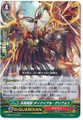 Flame Wing Steel Beast, Denial Griffin G-BT07/016 RR