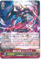 Mask of Demonic Frenzy, Ericrius G-BT07/038 R