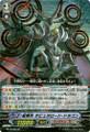 Star-vader, Nebula Lord Dragon SP BT12/S05