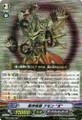 """Demon Marquis, Amon """"Reverse"""" SP BT12/S07"""