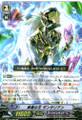King of Masks, Dantarian SP BT12/S09