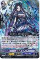 Prestige, Cetia G-CB03/006 RRR